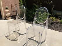 Acrylic Clear Side Chairs, Set of 2 in Travis AFB, California