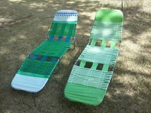 2 fold able lounge chairs in Lawton, Oklahoma