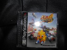 chocobo racing by squaresoft rare complete (sony playstation 1, 1999) ps1 game in Bellaire, Texas