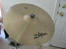 Zildjian 20-inch Rock Ride Cymbal with Heavy-Duty Pearl Stand in Fort Campbell, Kentucky