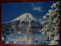 VINTAGE SNOW CAPPED MOUNT FUJI JAPAN FRAMED PRINT WALL ART in Vacaville, California