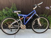 Motiv Ground Pounder Mountain Bike in Vacaville, California