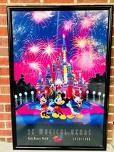 WALT DISNEY WORLD 25 MAGICAL YEARS FRAMED PRINT in Chicago, Illinois