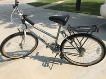 Miyata Park Runner Bike (15 speed) in Westmont, Illinois