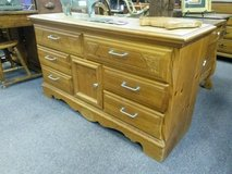Basic Dresser in Naperville, Illinois