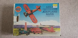 Spec Cast Gulf airplane bank  1992 in Bolingbrook, Illinois