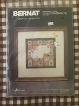 BERNAT Vintage Counted Cross Stitch Quilted Sheep in Westmont, Illinois