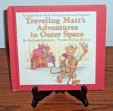 Vintage 1984 Traveling Matts Adventures In Outer Space Hard Cover Book Muppets in Shorewood, Illinois