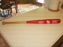Milwaukee Brewers 25 Anniversary Edition Coca-Cola Promo Wooden Bat in Brookfield, Wisconsin