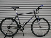 LG/XL Trek 7000 Mountain Bike in Excellent Shape - All Original in Fort Lewis, Washington