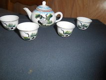 Small  Pretty Porcelain Lidded Tea Pot and 4 Cups Set!        Hand Painted Bird and Foliage on c... in Bellaire, Texas