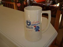 Stunning 1984 PABST BLUE RIBBON Beer Stein Larry Hisle Bowling Tourney in Brookfield, Wisconsin