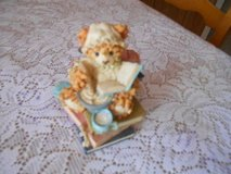 "The Bearsley Family Collection ""ELEANOR"" 1996 House of Lloyd Figurine! in Spring, Texas"
