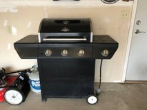 Gas Grill in Fort Drum, New York