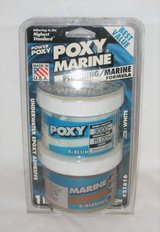 POXY MARINE 2-Part Marine Epoxy Fiberglass Wood Metal White Waterproof in Lockport, Illinois