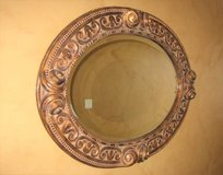 Large Oval Mirror with Ornate Frame in Naperville, Illinois