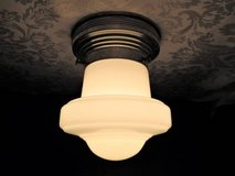 1940 Art Deco Mid-Century Flying Saucer Milk Glass Shade Ceiling Light in Brookfield, Wisconsin