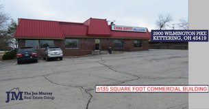 Commercial Property 2900 Wilmington Pike Kettering in Wright-Patterson AFB, Ohio