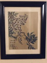 2 framed Japanese prints of Lily of Valley in Buckley AFB, Colorado