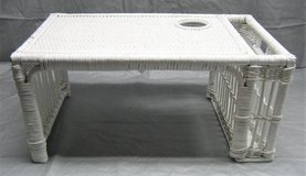 White Wicker Breakfast in Bed Serving Tray - Vintage in Naperville, Illinois