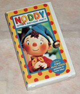 RARE Vintage 1990s NODDY Gives A Birthday Party + The Dancer + Gets In A Mess VHS in Joliet, Illinois