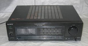 Sony TA-AX295 Integrated Stereo Amplifier - Vintage - 105wpc - Tested in Aurora, Illinois
