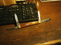Klass KISSING CRANE Pocket Knife, never used, carried,or sharpenedRARE in Fort Knox, Kentucky