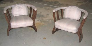 2 Vintage Retro Mid-Century Modern Accent Chairs in Naperville, Illinois