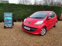 2007 peugeot 107 1.0 12v  urban in Lakenheath, UK