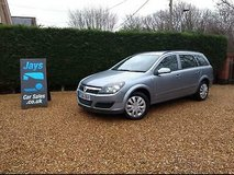 2007 vauxhall astra estate 1.6i club in Lakenheath, UK