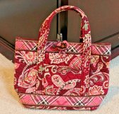 Vintage VERA BRADLEY Small Purse - Retired Pattern - Piccadilly Plum Fall 2005 in Joliet, Illinois