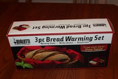 New 3 pc Bread Warming Set by Bialetti in Spring, Texas