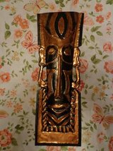 LARGE AFRICAN COPPER TRIBAL MASK #2 in DeKalb, Illinois