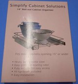 "(# 26) 14"" Roll Out Tray Cabinet Organizer (New) in Spring, Texas"