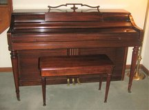 Wurlitzer Spinet Piano - Vintage 1950's in Joliet, Illinois