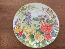 Decorative Collectable Plate Commemorating 90th Birthday Queen Mother in Lakenheath, UK