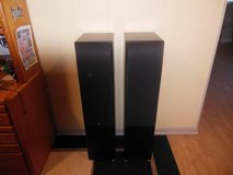 2 reference series model two floor tower speakers in Naperville, Illinois