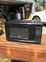 Small microwave oven in Byron, Georgia