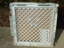 stair-way gate - never opened in Aurora, Illinois