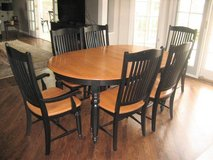 CANADEL SOLID BIRCH WOOD Table & Chairs Set + 2 Stools in Aurora, Illinois