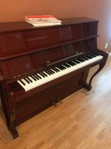 Wagner Piano - SN 21195 in Kingwood, Texas