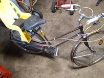 """Early 1970s 24"""" Womens 3 speed TAKING OFFERS in Chicago, Illinois"""