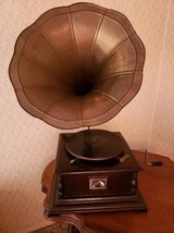 His Master's Voice Victrola in Camp Pendleton, California