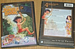 NEW Jungle Book DVD + 3 Bonus Fairy Tales Snow White Alice In Wonderland Beauty Beast in Chicago, Illinois