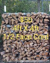 Camp Fire Wood  ($30 1/4th face cord) in Perry, Georgia