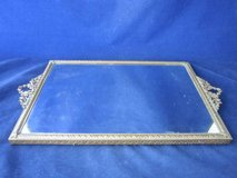 Gold Color Metal Mirrored Vanity Perfume Dresser Tray ANTIQUE in Oswego, Illinois