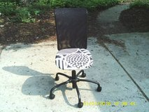 DESK CHAIR NEW in Tinley Park, Illinois