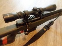 Professional sniper airsoft L96 AWS series NEW! in Travis AFB, California