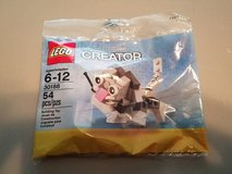 Lego #30188 Creator Cute Kitten Polybag NEW in Oswego, Illinois