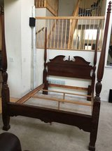 """Kincaid """"General William Lenoir"""" Hadleigh Rice Carved Queen Poster Bed in New Lenox, Illinois"""